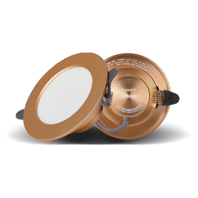X6系列-别墅精装筒灯
