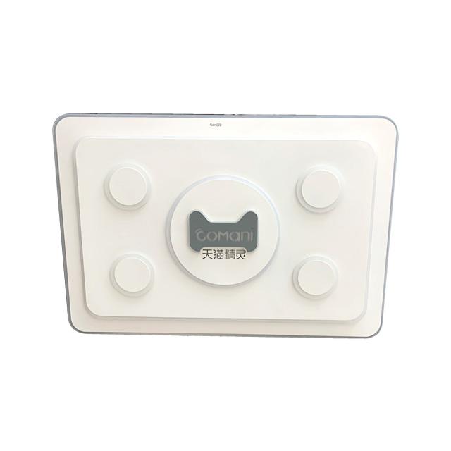 天猫精灵-LED客厅灯